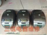 虎牌JKL-T10W,JKL-T15w维修,不通电专修