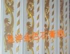 石膏线安装室内产品材料厂家描金效果