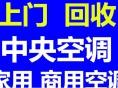 武汉工厂设备回收,废铁铜铝 工厂设备回收