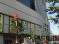 杭州大厦 市中心餐饮服装旺铺 银泰城对面 繁华地段