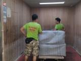 珠海斗门搬家公司搬厂搬家超低薄利优惠