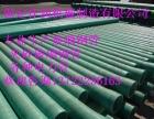 湖北省玻璃钢管办事处 荆门玻璃钢夹砂管150型价格