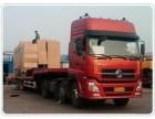 北京至临沂正规物流公司 货物托运业务 服务第一 安全第一