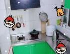 万达精品公寓暖气WIFI洗衣做饭私密安全舒适