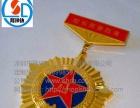 工厂专业定做金属徽章 企业logo徽章订做 奖牌等