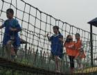 【杭州知合户外】富阳烟雨桐洲岛自然魔法亲子活动