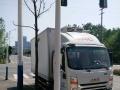合肥福田欧马可4.2米冷藏车宽体18方寻求长期合作