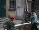 鹰潭专业抽粪管道疏通清理化粪池维修高压清洗