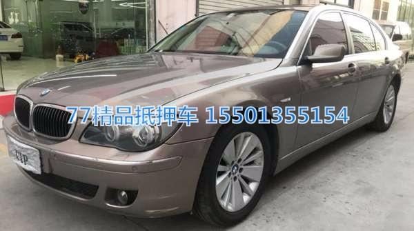 上海日产GT-R二手抵押车