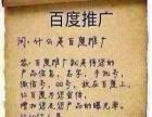 内蒙古百度/百度推广/网站建设/百度直通车/百度