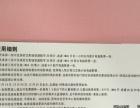 苏艺影城电影票优惠转让 - 25元