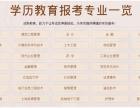 2018年广州自考汉语言文学教育网课