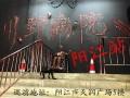 史上最恐怖医院主题鬼屋川野病院空袭阳江天润广场5楼