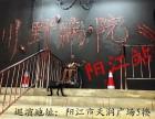 史上较恐怖医院主题鬼屋川野病院空袭阳江天润广场5楼