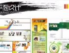 展会服务 产品拍摄 包装设计制作