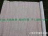 小额墙纸批发 供应手工精美金纸纸绳墙纸壁纸10000卷