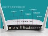 现代 TVB9II全志A20双核版网络高清电视机顶盒 内置双天线