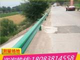 昆明波形护栏 乡村公路护栏 双波道路围栏接受定制