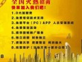 黑龙江国之旅游有限公司