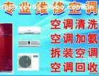 三菱空调专修(金山区漕泾镇三菱空调特约维修电话)
