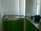 房子干净整洁,本人外出,低价出租