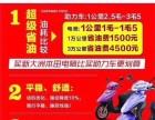 本店专营本田摩托车,厂家直销,一手资源,价格实惠,质量保证