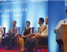 李主任受邀参加十届癫痫学术会议并发表重要讲话