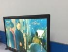 齐市买三星22寸电脑显示器到电视570