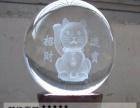 深圳风水球制作厂家镇宅水晶球价格