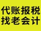 重庆各大区的无形资产评估 企业价值评估 采矿权评估 均可服务
