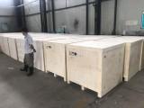 北京密云木包裝箱廠 出口木箱包裝廠 軍用木制品廠