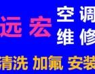 江北区格力空调售后维修服务咨询电话