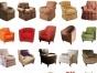 太原餐厅家庭办公沙发椅子卡座翻新换面定做沙发套椅套