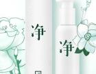 三草两木化妆品价格:三草两木莹珠百合透皙洁面乳