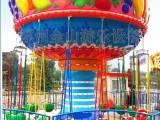 西瓜飞椅报价 小型空中转椅厂家 金山游乐 儿童空中飞椅价格