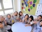 南京婴幼儿幼小衔接,思维能力培训,脑力开发培训