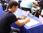在东莞企业高管学习EMBA应该怎么选择?