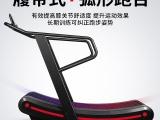 永旺健身器材外貿尾單處理30臺無動力跑步機 無需插電