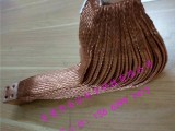 多层铜编织带软连接厂家低价供应