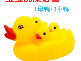 大号会叫母子鸭组合宝宝洗澡捏捏响夏日婴儿戏水玩具鸭子地摊批发