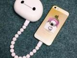 卡通大白头充电宝小巧 便携式可爱mini移动电源通用型 USB充