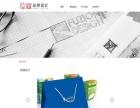 平面设计VI 包装LOGO设计网站图片