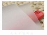 上海玻璃贴膜办公室磨砂膜/磨砂纸/单向透视膜/防晒隔热膜