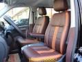 西安大众凯路威内饰舒适升级 航空座椅游艇木地板