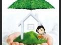专业家政服务:日常家庭清洁整理,擦玻璃打扫卫生,钟点工