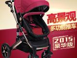 智乐美新款高景观宝宝童车 铝合金双向可坐躺轻便折叠婴儿推车