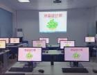 包学包会丨北大青鸟零基础UI设计/网页设计/平面设计速成班