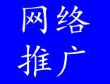 杭州微信推广多少钱一次 杭州在微信上发广告多少钱