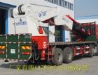 50吨80吨100吨150吨180吨折臂吊车性能升级
