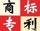 苏州商标注册低至500 自有商标出售 苏州商城入驻